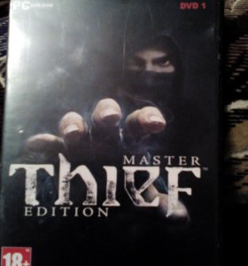 Master THIEF edition