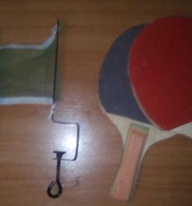 Рокетки и сетка для ностольного тениса