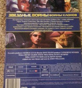 """Диск """"Звездные войны"""""""