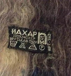 Мохеровый шарф.
