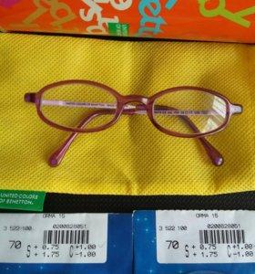 Детская оправа для очков Benetton для девочки