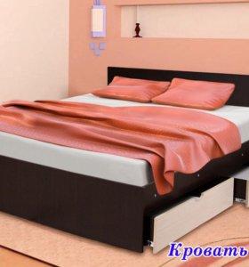 Кровать с ящиками +матрац 1.6*2.0