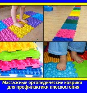 Массажные ортопедические коврики