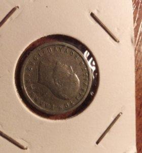 Монета 1 драхма 1962г. Греция