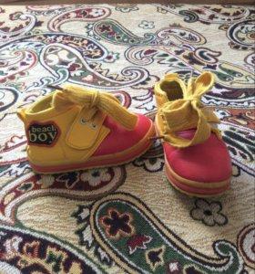Детские ботинки унисекс, р 22-23