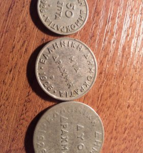 Монета 1 2 драхма 50 лепта 1926 г. Греция