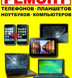 Ремонт телефонов,планшетов,пк