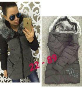 Куртка зимняя 46 размер,новая
