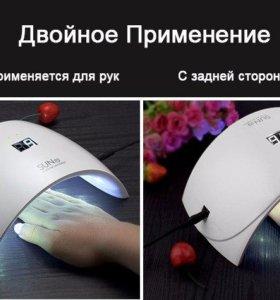 Светодиодная сенсорная лампа