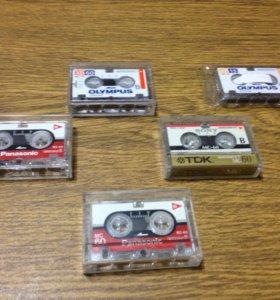 Мини кассеты