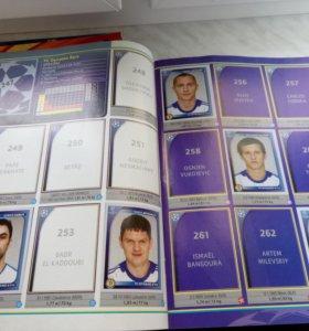 Альбомы футбол с наклейками/стикерами panini