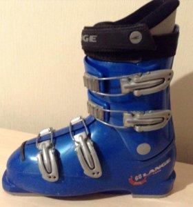 Ботинки горнолыжные + лыжи