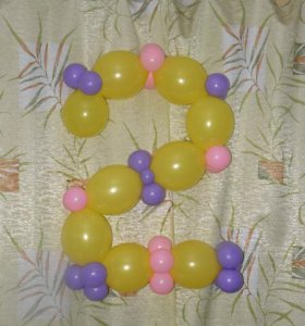 Буквы и цифры из шаров,надпись любая