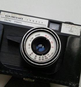 Фотоаппарат Смена времен СССР