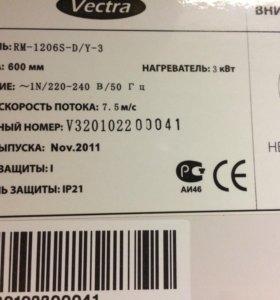 Продаю тепловую завесу Vectra 1,5-3 кВт
