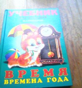 книга.