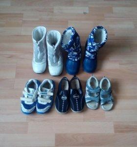 Обувь детская б/у очень дёшево, всё по 100р.