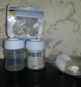 Накладки на сосок Philips avent(2 шт.)+2 бутылочки