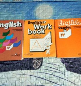 Учебник английского 4 класс