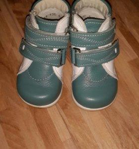 Ортопедические ботиночки