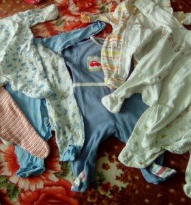 Одежда для новорожденных до 3-х мес