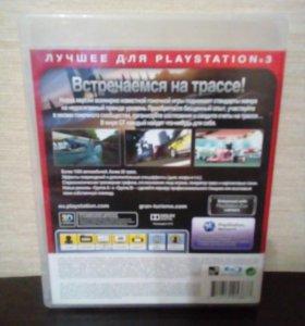 GrandTurismo на PS3