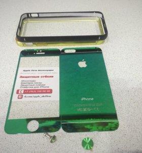 iPhone зеленое защитное стекло