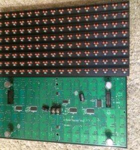 Светодиодный модуль P16 2R1B красно-синий