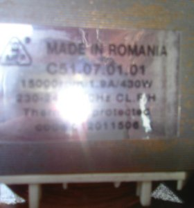 Эл.двигатель от импорт.стиральной машинки-автомат