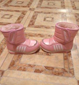 Зимние ботинки 21