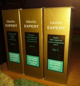 Faberlic expert для лица