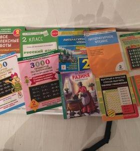 Тетради, учебники 2 класс (цена за все)