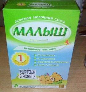продам сухую молочную смесь Малыш 7 коробок