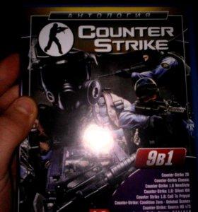 Контер страйк