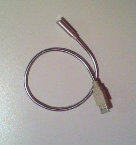 USB устройство для подсветки клавиатуры