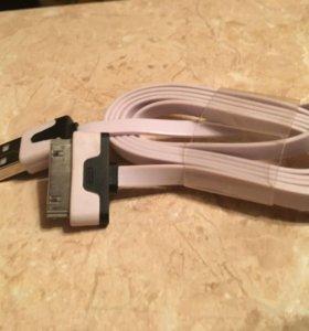 Провод для iPhone 4-4s новый