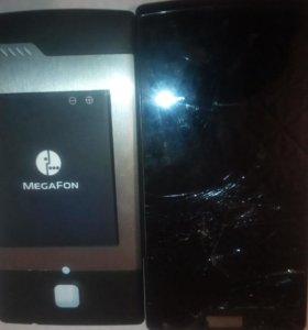 Телефон Мегафон MFLoginPh