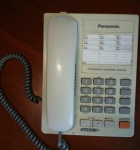Panasonic KX-TS15MX-W
