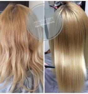 ботокс для волос ростов на дону