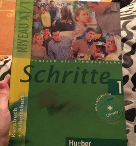 """Учебник по немецкому языку """"Schritte"""""""