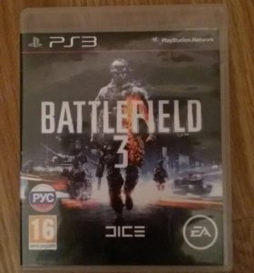 Battlefild 3.Для ps3