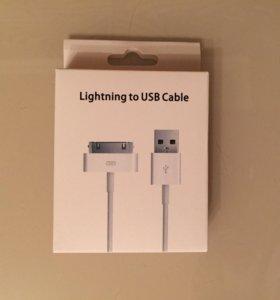 Зарядное устройство iPhone 4/4s