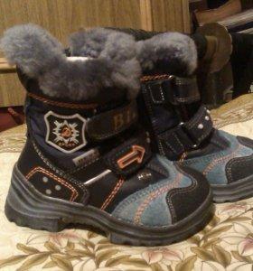 Ботинки зимние детские, 22 размер