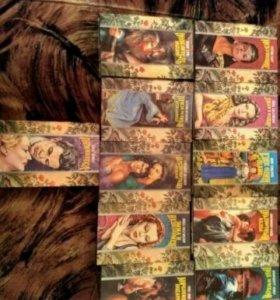 """Книги серии """"Волшебный купидон"""". 47 книг"""