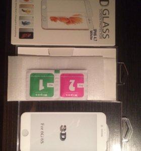 1D,2D,3D защитные стекла на iPhone от 4-7+
