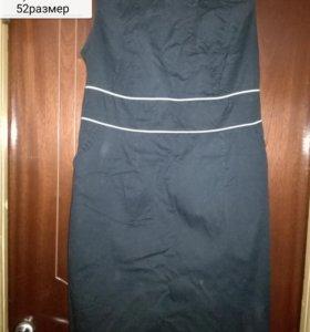 Платье ИНСИТИ 52 размер