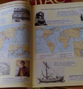 Атлас по географии для 5 класса