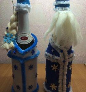 Набор Дед Мороз и Снегурочка на шампанском!