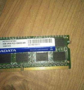 Оперативная память для ноутбука DDR3 ADATA