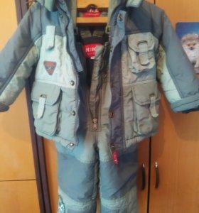 Куртка зимняя+штаны